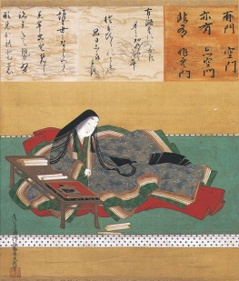 Tosa_Mitsuoki—Portrait_of_Murasaki_Shikibu