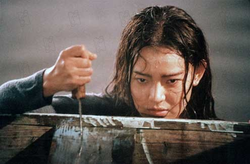 Ile seom 2000 real : Ki-duk Kim Jung Suh COLLECTION CHRISTOPHEL