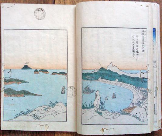 Kaigai9864f (1)