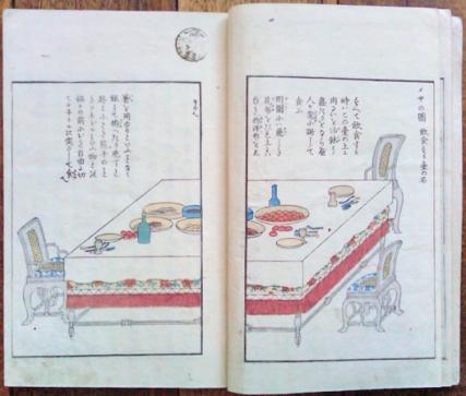 Kaigai9864g.jpg