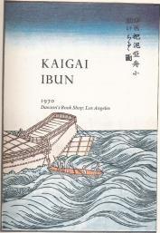 Kaigai ibun, vía http://richardneylon.com/Gallery/Gallery34.htm