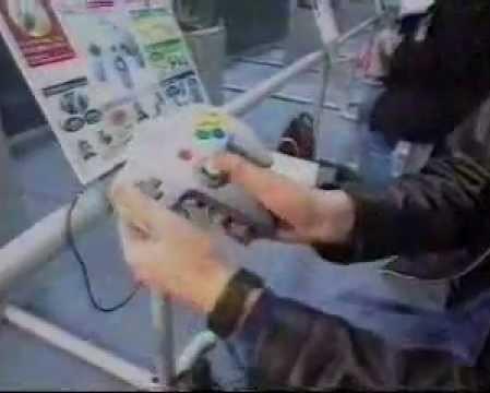Nintendo 64 que en su momento se conoció como Ultra 64